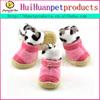Eco-friendly pet shoes good pet products wholesale manufacturer dog shoes