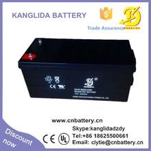 12v 200ah deep cycle battery for ups/inverter/solar