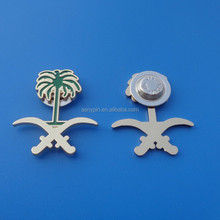 Saudi Arabia Date Palm Design Magnet Pin Badge As National Promotion