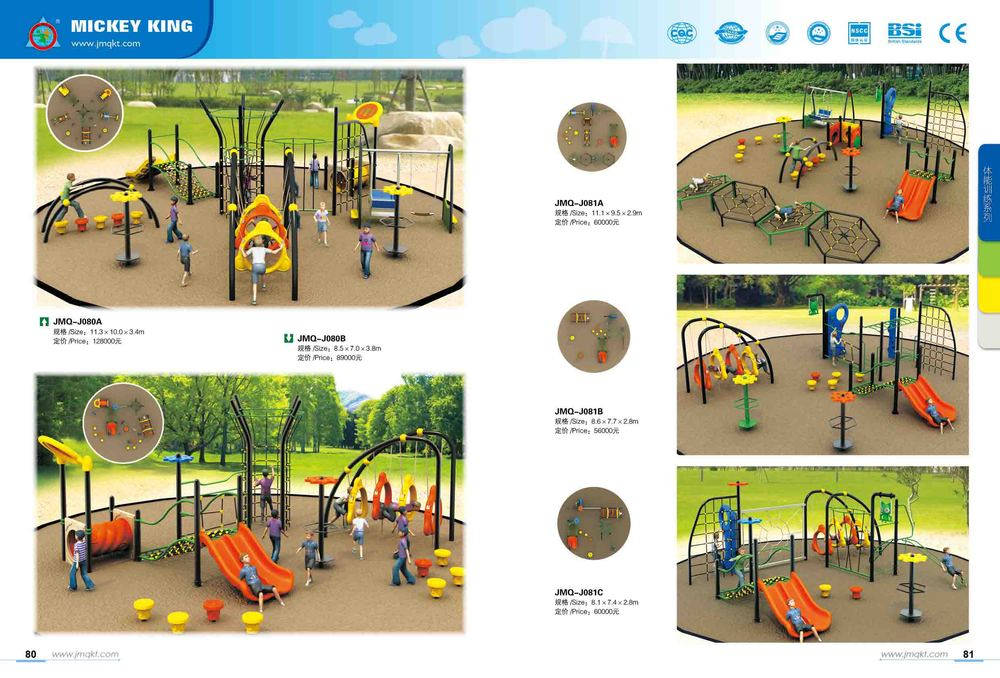 Outdoor Exercise Equipment For Kids Outdoor Fitness Equipment,kids