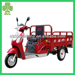 Cheap and good quality three wheel cargo motorcycles