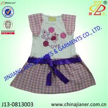 Diseño de moda nuevo falda para las niñas 2-8y