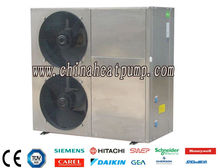 Hiseer all in one evi air to water heat pump supplier