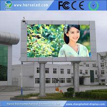 high quality high resolution led display xxx china photos p6