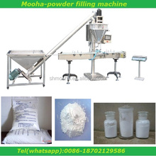 powder bottle filler/bag powder filler/filling machine(<5000gram,bags or cans,bottles)