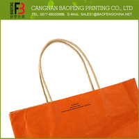 Folding Wholesale Recyclable Flat Handle Kraft Paper Bag