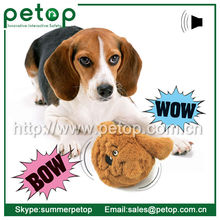 2015 New Pet Product