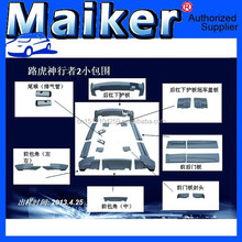 Car Accessories Maiker PP Material Body Kits for Landrover Freelander2 2012+ auto tuning accessories