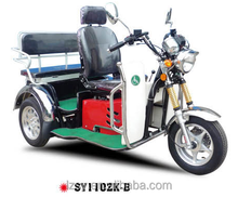 wholesale china cheap three wheel passenger motorcycles