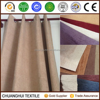 high quality soft handfeel chenille blackout fabric for curtains