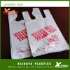 shopping plastic bags/custom LDPE plastic bag