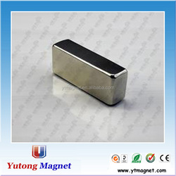 axial flux permanent magnet motor/neodymium magnet india,wind turbine permanent magnet generator