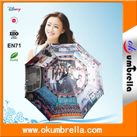 High Quality OEM And ODM Umbrella Supplier For Promotion Gift And Retail Brand umbrellas