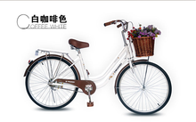Low price 26'' classic city lady bicycle/bike