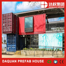 Flexible Prefab Residential Container House,Residential Continer Kids Home,Prefabriacted House Room with good price