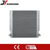 /p-detail/Prato-e-bar-personalizado-feito-de-alum%C3%ADnio-transmiss%C3%A3o-radiador-de-%C3%B3leo-900005496841.html