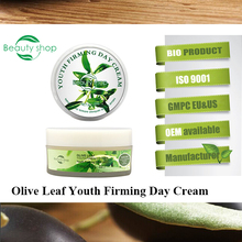 Beauty Shop Olive Leaf Youth collagen lifting face cream, the firming & best anti wrinkle cream
