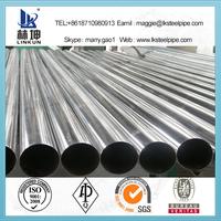 stainless acid resistant steel pipe