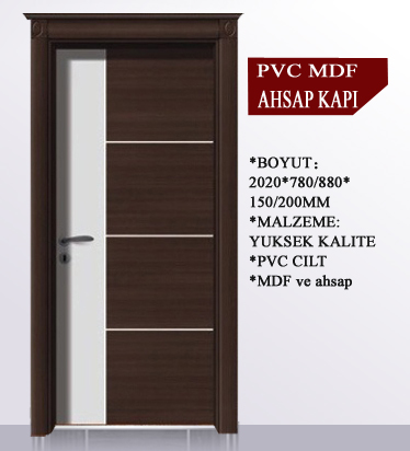 High quality pvc bathroom door price buy pvc bathroom for Door design sunmica