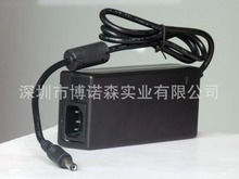 24v power supply with FCC CE 24v350ma power supply for led driver from alibaba china