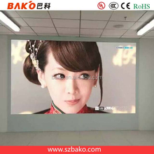 China The Most Popular High Resolution HD Full Color Small Pixel Pitch P1.9 Fixed Indoor LED Advertising Display From BAKO