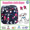 2015Happy flute baby cloth diaper,Single row snap,reusable,washable,adjustable dog pattern nappy,wholesale China
