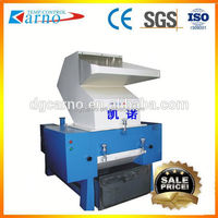 Trade Assurance plastic crusher with water barrel for sales