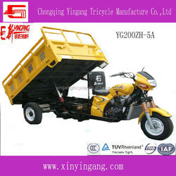 200CC fuel three wheel motorcycle for adults cargo tricycle CCC