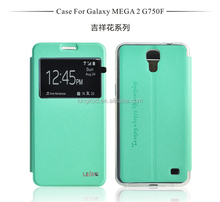 Good supplier book style pu leather case for samsung galaxy mega 2 g7508