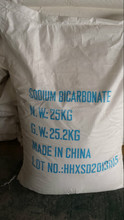bulk Sodium bicarbonate food grade price