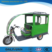 electric passenger tricycle three wheel scooter rickshaw for India