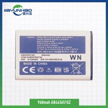 Para samsung bateria ab463651gz cor azul etiqueta oem do telefone móvel 906 mah bateria li ion