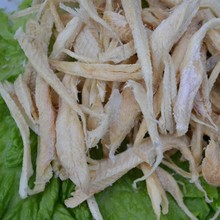 dried cod silk food stuffs for pet(dried cat food)