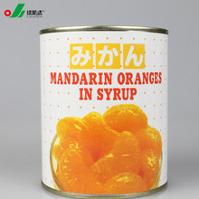 Wholesale canned dried mandarin orange