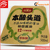 UV Offset Printing craft paper adhesive label roll for glass bottle