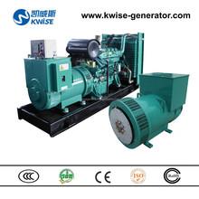 6.5 to 1200kW brushless generator ac alternator kirloskar alternator