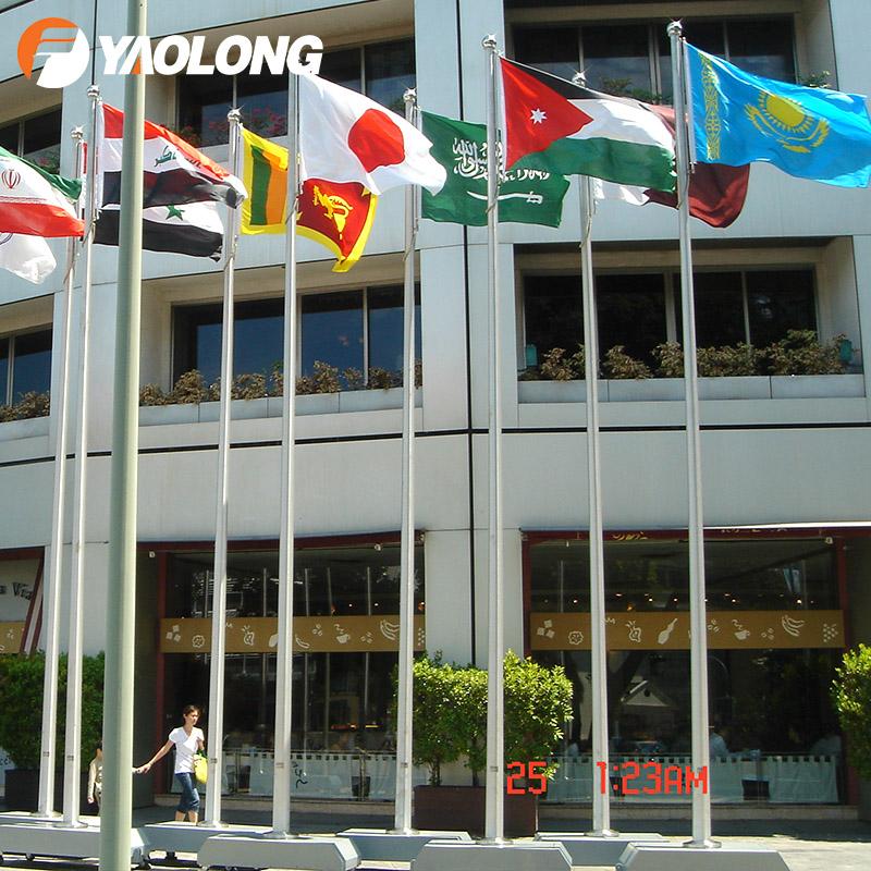 aluminium spinning flag pole.jpg