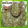 Chinese dark green pumpkin seed kernels