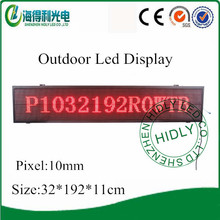 P10 iron cabinet high bright outdoor advertising led display screen