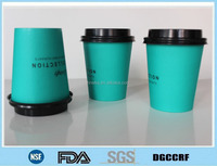birthday paper cup, hot drink party cup, paper cup supplier in Hunan