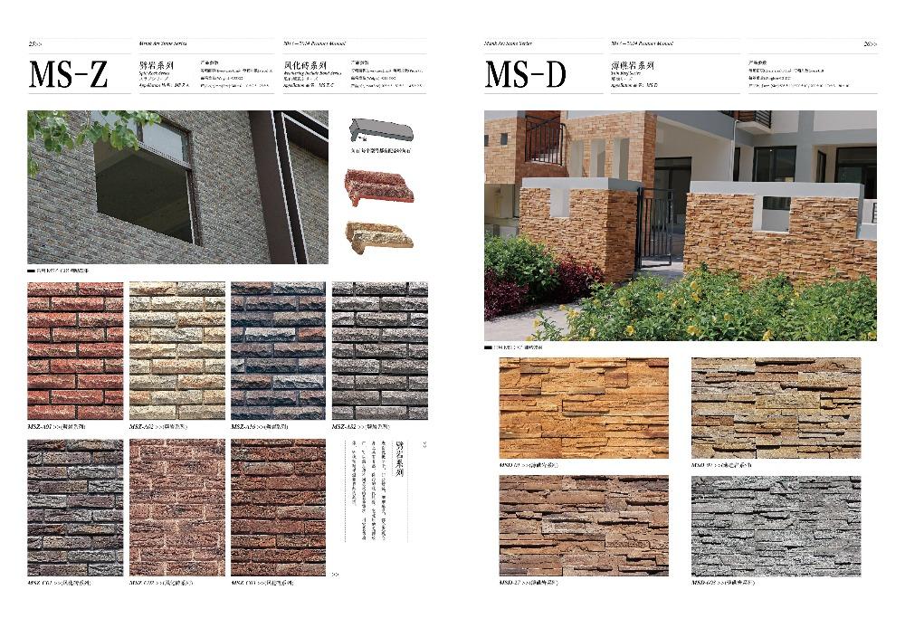 bois mural d coratif imiter la pierre carreaux de plein. Black Bedroom Furniture Sets. Home Design Ideas
