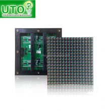 DHX P10 SMD Outdoor LED Full Color Display
