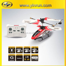 GA-100 china product children toys rc helicopter