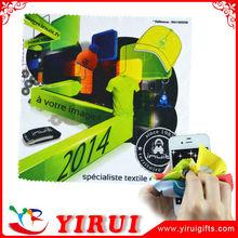 YB017 custom print microfiber lens cleaning cloths