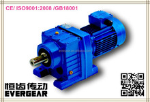 R series helical inline small helical reducer,dc motor gear reducer ,dc motor helical reducer
