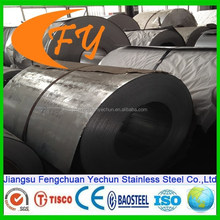 Cheap top quality hot rolled strips stainless steel coil 304 316l prices