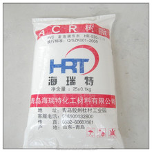 raw plastic material ,chemical industry products,foam regulator ACR for profiles