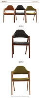 Solid Wood Wood Style and Home Furniture General Use cheap king and queen chairs