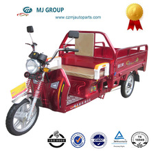 3 wheel adult pedal cars tricycles for sale