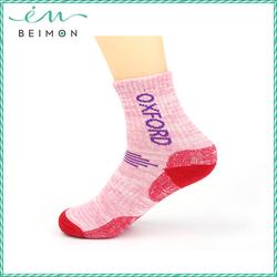 compression socks Beimon antibacterial apricot socks plantar fasciitis sock